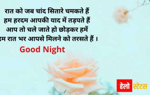 Good Night Shayari with images in hindi For Friends