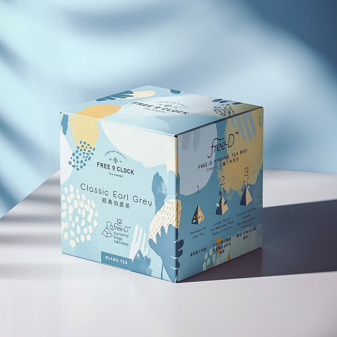 Get High-Quality & Durable Custom Cream Boxes at Low Price