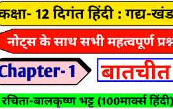 Class 12 Hindi NCERT Solutions [Download For Free]